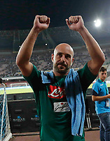 Pepe Reina  greets supporter  the  italian serie a soccer match,between SSC Napoli and Atalanta      at  the San  Paolo   stadium in Naples  Italy , August 27, 2017
