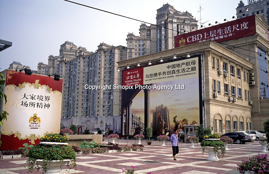 A luxury apartment coming into the market in CBD of Beijing, China..24 Jul 2005