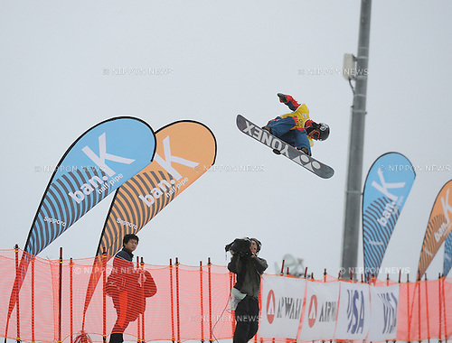Ryo Aono (JPN), FEBRUARY 14, 2016 - Snowboarding : Ryo Aono of Japan competes during the FIS World Cup men's snowboard halfpipe in Sapporo, Japan. (Photo by Hiroyuki Sato/AFLO)