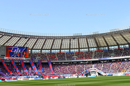 FC FC Tokyo fans (FC Tokyo), <br /> APRIL 16, 2017 - Football / Soccer : <br /> 2017 J1 League match between F.C. Tokyo 0-1 Urawa Reds <br /> at Ajinomoto Stadium, Tokyo, Japan. <br /> (Photo by AFLO SPORT)