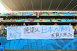 Japan Fans, <br /> JUNE 24, 2014 - Football /Soccer : <br /> 2014 FIFA World Cup Brazil <br /> Group Match -Group C- <br /> between Japan 1-4 Colombia <br /> at Arena Pantanal, Cuiaba, Brazil. <br /> (Photo by YUTAKA/AFLO SPORT)