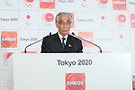 Tsuyoshi Aoki, <br /> MARCH 18, 2015 : <br /> JX Nippon Oil &amp; Energy has Press conference <br /> in Tokyo. <br /> JX Nippon Oil &amp; Energy announced that <br /> it has entered into a partnership agreement with <br /> the Tokyo Organising Committee of the Olympic and Paralympic Games. <br /> With this agreement, JX Nippon Oil &amp; Energy becomes the gold partner. <br /> (Photo by YUTAKA/AFLO SPORT)
