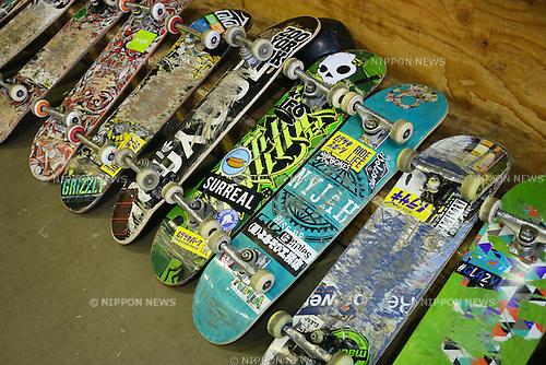 Detailed shot,  OCTOBER 18, 2015 :  AJSA Japan Pro Tour Skateboard Championships  Murasaki Cup  Men's Park Style  at Murasaki Park Tokyo, Tokyo, Japan. (Photo by YUTAKA/AFLO SPORT)
