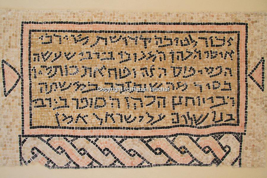 Judean Desert, the museum of the Good Samaritan, Hebrew inscription from Susya Synagogue