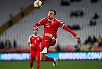 17th November 2019; Stadion Rajko Mitic, Belgrade, Serbia; European Championships 2020 Qualifier, Serbia versus Ukraine; Milan Rodic of Serbia brings down a high ball - Editorial Use