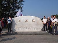 bei der MarcoPolo-Br&uuml;cke in Peking, China, Asien<br /> at MarcoPolo-bridge, Beijing, China, Asia