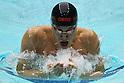 Ryo Takeishi, September 4, 2011 - Swimming : Yuya Horihata competes in the Intercollegiate Swimming Championships, Men's 200m breaststroke heat at Yokohama international pool, Kanagawa. Japan. (Photo by Yusuke Nakanishi/AFLO SPORT) [1090]