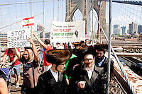 Protesters in New York City decry Israel's actions during the 2006 Lebanon conflict, a 34 day affair that resulted in over 1,000 Lebanese deaths, the majority of which were civilians.  Israeli casualties numbered over 100 with the majority being in the military.