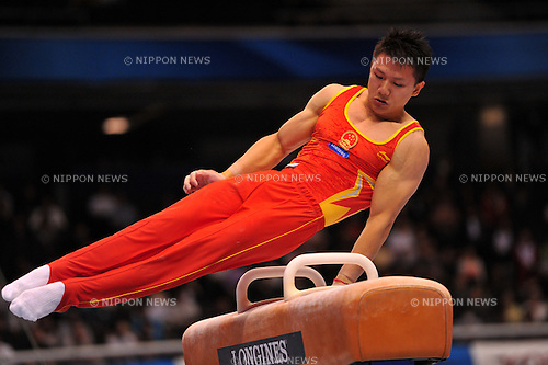 Chen Yibing (CHN),..OCTOBER 10, 2011 - Artistic Gymnastics : FIG World Championships Tokyo 2011 Artistic Gymnastics Men's Qualification during Parallel bars at Tokyo Metropolitan Gymnasium, Tokyo, Japan. (Photo by Jun Tsukida/AFLO SPORT) [0003]..