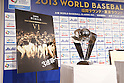 General view, DECEMBER 4, 2012 - Baseball : WBC Japanese Baseball team head coach Koji Yamamoto attends 2013 WBC squad announcement in Tokyo, Japan(Photo by AFLO SORT) [1156]