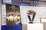 General view, DECEMBER 4, 2012 - Baseball : WBC Japanese Baseball team head coach Koji Yamamoto attends 2013 WBC squad announcement in Tokyo, Japan(Photo by AFLO SORT) [1156]