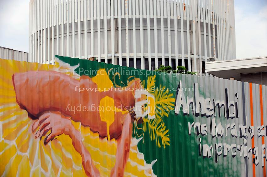 Exhibition Pavilion and graffiti
