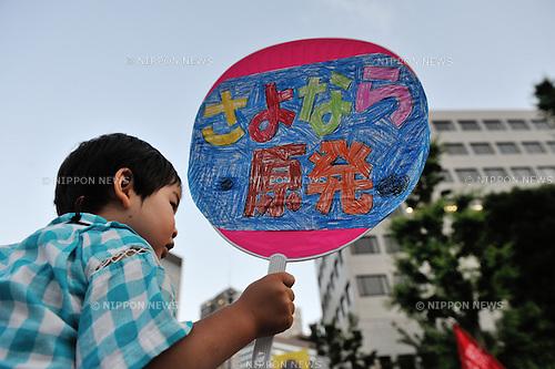 Tokyo, Japan, 29/06/2012 - Japan Anti-nuke Protest around Japanese prime minister's official residence on Friday, 29th June 2012 (Photo by Masahiro Tsurugi/AFLO)