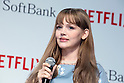 Model Dakota Rose attends a media event to announce a business alliance for the Netflix video delivery service in Japan on August 24, 2015, Tokyo, Japan. From September 2nd SoftBank's 37 million users will be able to access a Netflix Inc. subscription starting at 650 JPN (5.34 USD) for a Standard SD plan. The companies also plan to work on joint content creation projects. (Photo by Rodrigo Reyes Marin/AFLO)