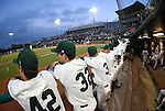 Tulane vs. LSU (Baseball 2015)
