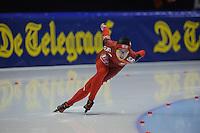 SCHAATSEN: HEERENVEEN: Thialf, Essent ISU World Cup, 02-03-2012, 500m Ladies, Jing Yu (CHN), ©foto: Martin de Jong