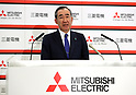 May 22, 2017, Tokyo, Japan - Japan's Mitsubishi Electric president Masaki Sakuyama announces the company's business strategy at Mitsubishi Electric headquarters in Tokyo on Monday, May 22, 2017. Sakuyama said consolidated sales tatrget would be 500 billion yen and operating profit rate would be 8 percent in 2020.   (Photo by Yoshio Tsunoda/AFLO) LwX -ytd-