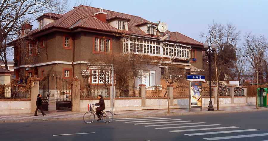 APC General Manager's House (Left Half Of Building) At 22 Racecourse Road, Tianjin (Tientsin). Photographed On Film In 2002.