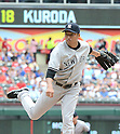 Hiroki Kuroda (Yankees),<br /> JULY 25, 2013 - MLB :<br /> Hiroki Kuroda of the New York Yankees pitches during the Major League Baseball game against the Texas Rangers at Rangers Ballpark in Arlington in Arlington, Texas, United States. (Photo by AFLO)
