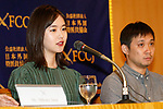 (L to R) Actress Erika Karata and director Ryusuke Hamaguchi, speak during a Q&A for the film ASAKO I & II (Netemo sametemo) at the Foreign Correspondents' Club of Japan on August 29, 2018, Tokyo, Japan. The Japanese romantic drama was selected to compete for the Palme d'Or this year at the Cannes Film Festival. The film will be released in Japan on September 1. (Photo by Rodrigo Reyes Marin/AFLO)