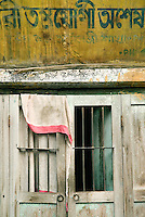 A piece of cloth is drapped over a door in Kolkata, India to provide a bit of privacy.
