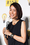 TV announcer Kyoko Uchida attends a press conference to announce the new SoftBank Electricity service plan at the company's headquarters on January 12, 2016, Tokyo, Japan. In partnership with Tokyo Electric Power Company (TEPCO), Japan's third largest internet and telecommunications corporation will join the electricity retail market offering discounted rates from April 1st. (Photo by Rodrigo Reyes Marin/AFLO)