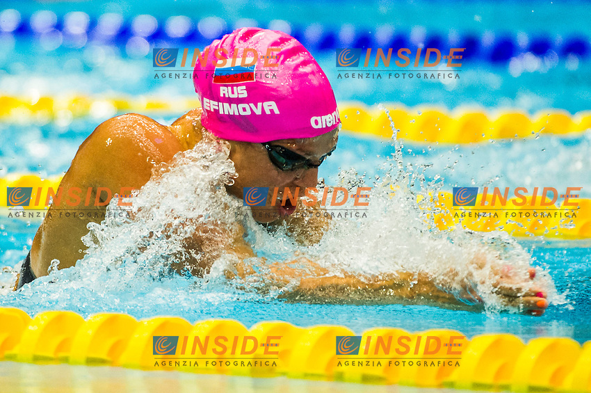 50m Breaststroke  Women <br /> EFIMOVA Yuliya Russia RUS<br /> <br /> XVII European Short Course Swimming Championships<br /> Herning - DEN Denmark Dic. 12-15 2013<br /> Day01 - Dec. 12 , 2013<br /> Photo G.Scala/Deepbluemedia/Inside