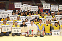 The 26th Empress Cup All Japan Women's Judo Championships