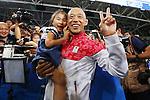 Makoto Hirose (JPN),<br /> SEPTEMBER 8, 2016 - Judo : <br /> Men's -60kg Medal Ceremony<br /> at Carioca Arena 3 during the Rio 2016 Paralympic Games in Rio de Janeiro, Brazil. (Photo by Shingo Ito/AFLO)