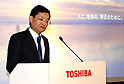 Toshiba announces financial results for last fiscal year