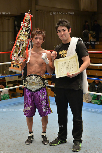 (L-R) Ryoichi Taguchi,  Yuta Ishihara,<br /> APRIL 3, 2013 - Boxing :<br /> Ryoichi Taguchi poses with his champion belt and trainer Yuta Ishihara after winning the vacant Japanese light flyweight title bout at Korakuen Hall in Tokyo, Japan. (Photo by Hiroaki Yamaguchi/AFLO)
