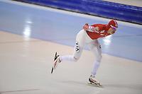 SCHAATSEN: HEERENVEEN: IJsstadion Thialf, 11-01-2013, Seizoen 2012-2013, Essent ISU EK allround, 5000m Men, Ivan Skobrev (RUS), ©foto Martin de Jong