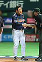 Koji Yamamoto (JPN), .MARCH 2, 2013 - WBC : .2013 World Baseball Classic .1st Round Pool A .between Japan 5-3 Brazil .at Yafuoku Dome, Fukuoka, Japan. .(Photo by YUTAKA/AFLO SPORT)