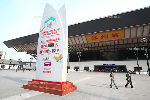 Suzhou railway station,<br /> APRIL 25, 2015 - Table Tennis :<br /> 2015 World Table Tennis Championships<br /> at Suzhou International Expo Centre, Suzhou, China. <br /> (Photo by Shingo Ito/AFLO SPORT)[1195]
