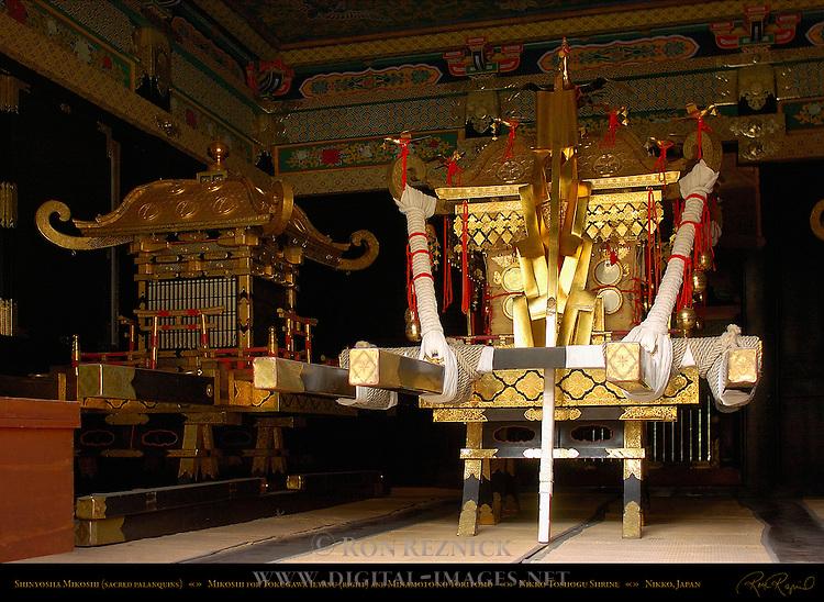 Mikoshi Sacred Spirit Palanquins for Tokugawa Ieyasu (right) and Minamoto no Yoritomo Shinyosha Shed Honsha Central Shrine Nikko Toshogu Shrine Nikko Japan