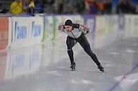 SCHAATSEN: HEERENVEEN: 15-12-2018, ISU World Cup, 1500m Men Division B, Haralds Silovs (LAT), ©foto Martin de Jong