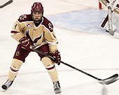 Michael Kim (BC - 4) - The Boston College Eagles defeated the University of Notre Dame Fighting Irish 6-4 (EN) on Saturday, January 28, 2017, at Kelley Rink in Conte Forum in Chestnut Hill, Massachusetts.The Boston College Eagles defeated the University of Notre Dame Fighting Irish 6-4 (EN) on Saturday, January 28, 2017, at Kelley Rink in Conte Forum in Chestnut Hill, Massachusetts.