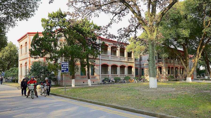 Soochow University Campus - The Laura Haygood Memorial Buildings (1903).