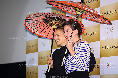 (L-R) <br /> Actress Natalie Portman and Director Rebecca Zlotowski attend the Japan premiere <br /> for her movie &quot;Planetarium&quot; in Shinjuku, Tokyo, Japan <br /> on July 20, 2017. (Photo by Naoki Nishimura/AFLO).