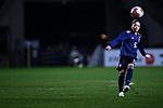 Madoka Haji (JPN), <br /> DECEMBER 8, 2017 - Football / Soccer : EAFF E-1 Football Championship 2017 Women's Final match between <br /> Japan 3-2 Korea <br />  at Fukuda Denshi Arena in Chiba, Japan. <br /> (Photo by Sho Tamura/AFLO SPORT)
