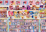 Cards of Precious memories card game in anime store in Tokyo, Japan