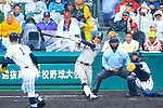 Shota Hiranuma (Tsuruga Kehi),<br /> APRIL 1, 2015 - Baseball :<br /> Shota Hiranuma of Tsuruga Kehi bats during the 87th National High School Baseball Invitational Tournament final game between Tokai University Daiyon 1-3 Tsuruga Kehi at Koshien Stadium in Hyogo, Japan. (Photo by Katsuro Okazawa/AFLO)