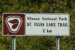 Kluane National Park Sign