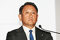 Toyota Motor Corp. President and CEO Akio Toyoda attends a press conference on May 11, 2016, Tokyo, Japan. Toyota Motor Corp. announced a record profit of 2.31 trillion yen ($21.3 billion) for its fiscal year ending on March 31. This was up 6.4% from the 2.17 trillion yen of the previous year, but the the giant carmaker cautioned that it expects a 35% drop in profits for the current fiscal year to 1.5 trillion yen. (Photo by Rodrigo Reyes Marin/AFLO)