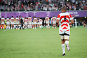 2019 Rugby World Cup - Japan vs Russia