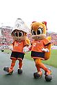 "(L-R) Ardi, Miya (Ardija),.MAY 7, 2011 - Football :.Omiya Ardija mascots ""Ardi"" and ""Miya"" poses before the 2011 J.League Division 1 match between Omiya Ardija 0-0 Albirex Niigata at NACK5 Stadium Omiya in Saitama, Japan. (Photo by Hiroyuki Sato/AFLO)"