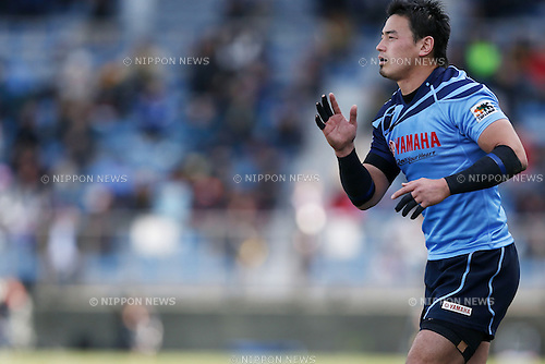 Ayumu Goromaru (Jubilo), FEBRUARY 28, 2015 - Rugby : The 52nd Japan Rugby Football Championship match between Yamaha Jubilo 15-3 Suntory Sungoliath at Prince Chichibu Memorial Stadium, Tokyo, Japan. (Photo by Sho Tamura/AFLO SPORT) [1180]