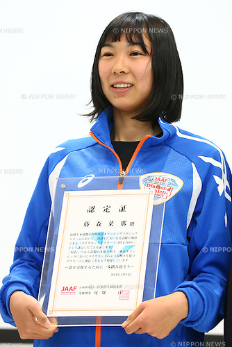 Nana Fujimori,<br /> JANUARY 9, 2015 - Athletic : <br /> Certification ceremony of Diamond athletes is held at Ajinomoto National Training Center, Tokyo, Japan.<br /> Diamond athletes is players who would play an active part in Tokyo Olympic 2020.<br /> (Photo by Shingo Ito/AFLO SPORT) [1195]