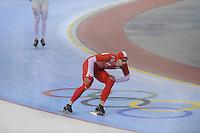 SCHAATSEN: SALT LAKE CITY: Utah Olympic Oval, 14-11-2013, Essent ISU World Cup, training, Artur Was (POL), ©foto Martin de Jong