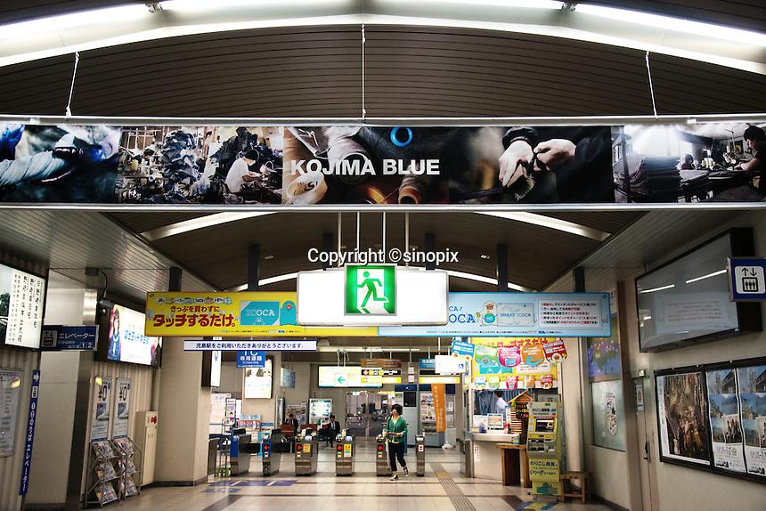MAY 15, 2014 - KOJIMA, KURASHIKI, JAPAN: Kojima station. (Photograph / Ko Sasaki)